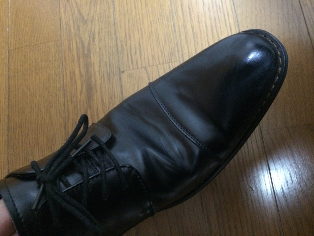 shoes_after